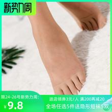 日单!ja指袜分趾短es短丝袜 夏季超薄式防勾丝女士五指丝袜女
