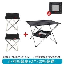 沙滩��ja外烧烤野餐es携式野营沙滩折叠桌子露营轻便铝合金桌