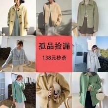 202ja年秋季新式es绒大衣女中长式修身气质100羊毛呢女士外套