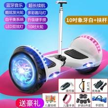新式(小)ja平衡车电动es童防水男孩学生通用轻便两轮智能(小)孩子