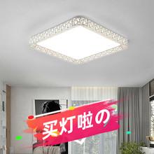 鸟巢吸ja灯LED长es形客厅卧室现代简约平板遥控变色多种式式