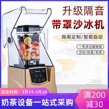 沙冰机ja用奶茶店冰es冰机刨冰机榨汁豆浆搅拌果汁破壁料理机