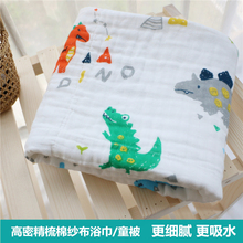 婴儿浴ja纯棉 宝宝es巾洗澡大毛巾(小)被子午睡盖毯新生儿用品