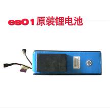 evojas01车型es产动力24v10.4ah锂电池电瓶