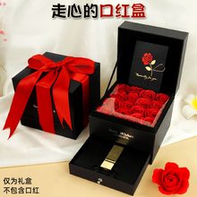 情的节ja红礼盒空盒et日礼物礼品包装盒子1一单支装高档精致