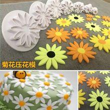 翻糖蛋糕烘焙饼干模具(小)菊花ja10通包子et雏菊花朵装饰工具