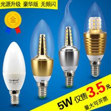 ledja烛灯泡e1et水晶尖泡节能5w超亮光源(小)螺口照明客厅吊灯3w