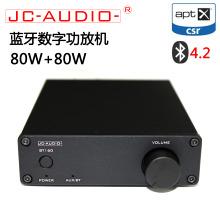 捷创之jaJC-BTet蓝牙数字 CSR64215 蓝牙4.2款本 支持APTX
