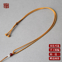 手工编ja多色(小)吊坠et女细式绑玉坠脖子绳 系玉佩调节项链绳子