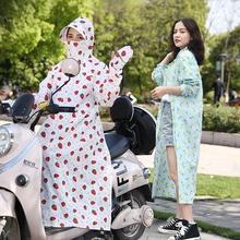 骑车防ja衣女夏季全kt车纯棉长式防紫外线披肩摩托车遮阳衫衣