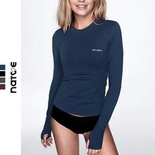 健身tja女速干健身an伽速干上衣女运动上衣速干健身长袖T恤