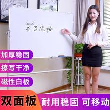 虹泰磁ja白板支架式an训白板挂式墙贴家用黑板双面磁性白板写字板宝宝家用画板