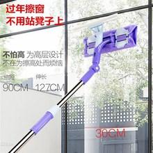 擦玻璃ja器家用高楼an双层玻璃刷刮水器窗户清洁清洗工具