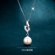 珍珠项链女锁骨链颈链气质