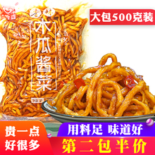 溢香婆ja瓜丝酱菜微an辣(小)吃凉拌下饭新鲜脆500g袋装横县