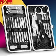 修剪指ja刀套装家用an甲工具甲沟脚剪刀钳专用单个男士炎神器