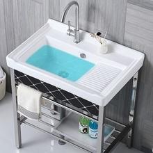 超深洗衣槽水池洗手盆洗手