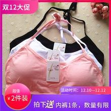 纯棉少ja发育期初高an绑带内衣有胸垫系带背心裹胸罩