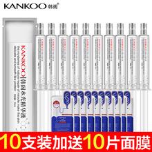 [japan]韩阁10支装涂抹式水光针