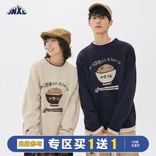 江南先ja潮流insan衣男春季日系宽松慵懒风情侣装针织衫外套
