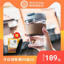 慕咖MjaodCupan咖啡便携杯隔热(小)巧透明ins风(小)玻璃