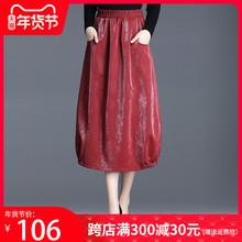 半身裙ja胯显瘦秋冬di水洗皮宽松百褶灯笼裙中长显瘦裙子