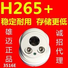200ja数字高清家ed半球网络摄像头POE手机远程雄迈960p 1080P
