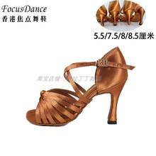 香港焦ja Focuednce 专业女软厚底比赛舞蹈鞋宽