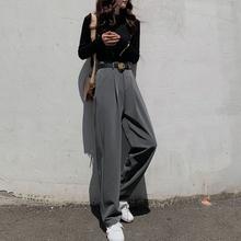 女高腰ja感2021ed色裤子显瘦宽松西装裤直筒拖地长裤子