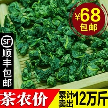 2020ja1茶铁观音my茶清香型特级安溪铁观音秋茶1725散装500g