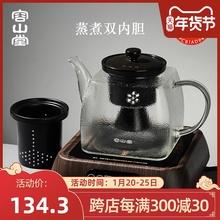 容山堂ja璃茶壶黑茶my用电陶炉茶炉套装(小)型陶瓷烧水壶