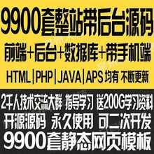 [jasmi]html5响应式企业网站