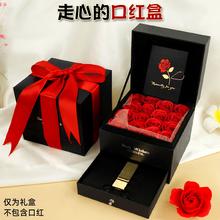情的节ja红礼盒空盒mi日礼物礼品包装盒子1一单支装高档精致