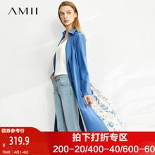 极简ajaii女装旗mi20春夏季薄式秋天碎花雪纺垂感风衣外套中长式