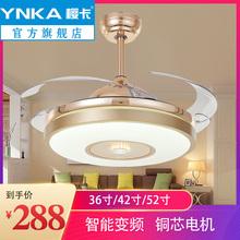 风扇灯ja扇灯隐形一mi客厅餐厅卧室带电风扇吊灯家用智能变频
