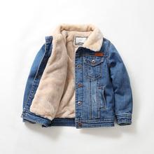 B外贸ja装宝宝帅柔mi加绒加厚牛仔夹克男童宝宝大童保暖外套