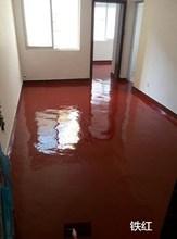 车库水ja地平漆室内mi泥地面漆地胶漆一体漆防尘漆