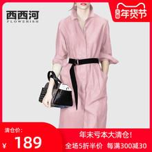 202ja年春季新式mi女中长式宽松纯棉长袖简约气质收腰衬衫裙女