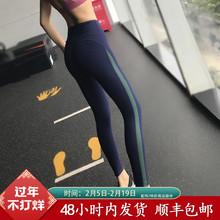 新式女ja弹力紧身速mi裤健身跑步长裤秋季高腰提臀九分