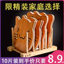 木质隔ja垫创意餐桌mi垫子家用防烫垫锅垫砂锅垫碗垫杯垫