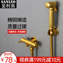 全铜钛ja色马桶伴侣mi妇洗器喷头清洗洁身增压花洒