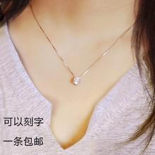 925ja银项链女 mi转运珠紫水晶韩款吊坠 锁骨女短式饰品礼物