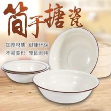 搪瓷盆ja旧饭盆带盖mi房家用大号加厚和面老式汤盆塘瓷碗汤碗