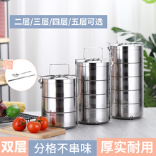 特大不ja钢双层保温on层便当盒超大容量装饭菜手提饭桶餐盒