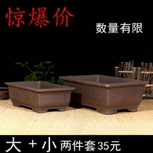 紫砂花盆长ja形盆景盆花on园艺盆栽客厅阳台多肉盆兰花盆陶艺
