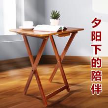 实木折ja桌简约便携on形户外餐桌学生学习(小)书桌吃饭桌电脑