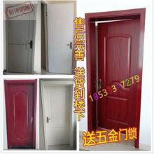 l室内ja装复合木门on 房间卫生间厨房门 钢木门 生态l