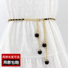 腰链女ja细珍珠装饰on连衣裙子腰带女士韩款时尚金属皮带裙带