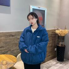 WASSUP秋冬202ja8新式棉服on防水菱形格棉衣男女宽松高领外套