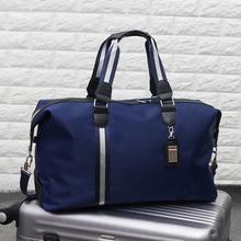 手提旅ja包大容量可nh李包男大容量旅行袋健身包出差旅游包带